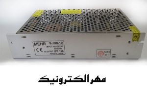 آداپتور فلزی ۱۲ ولت ۱۵ آمپر MEHR