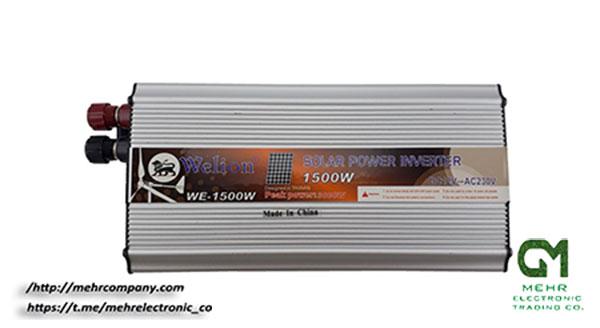 اینورتر ۱۲ولت DC به ۲۳۰ ولت AC ولیون Welion  مدل WE-1500W طراحی تایوان