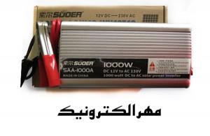 suoer-1000w