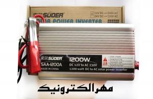 suoer-1200w