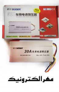 suoer 24  TO 12V-30a