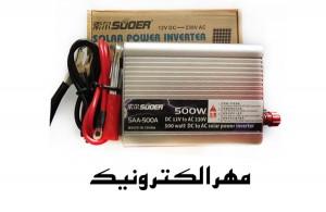 suoer-500w